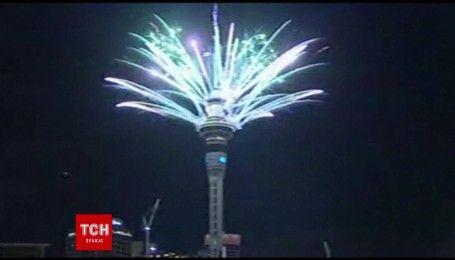 Жители Новой Зеландии встретили Новый год