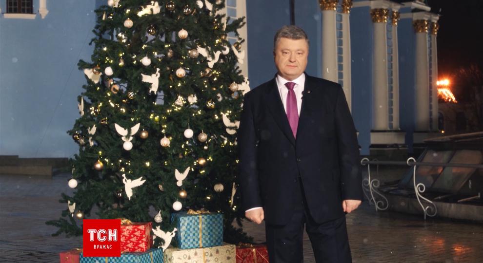 Новогоднее поздравление президента видео фото 498