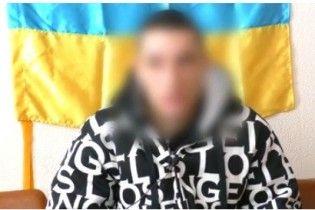 """На Донеччині затримали бойовика з """"Оплоту"""", який приїхав на Новий рік до мами"""