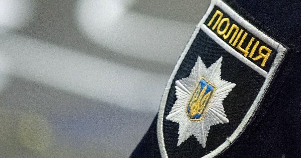 В Киевской области сержант полиции от имени девушки в соцсети заманил подростка для секса