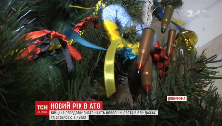 Украинские воины на Востоке встретили Новый год под обстрелами