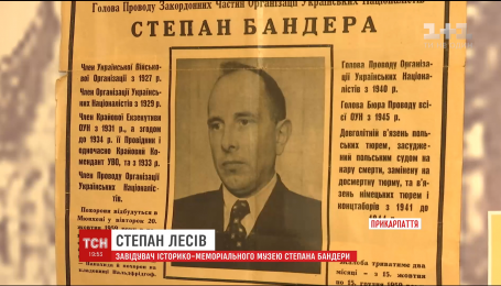Степану Бандере исполняется 108 лет со дня рождения