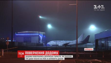 Три літаки з українцями на борту прибули до України з ОАЕ