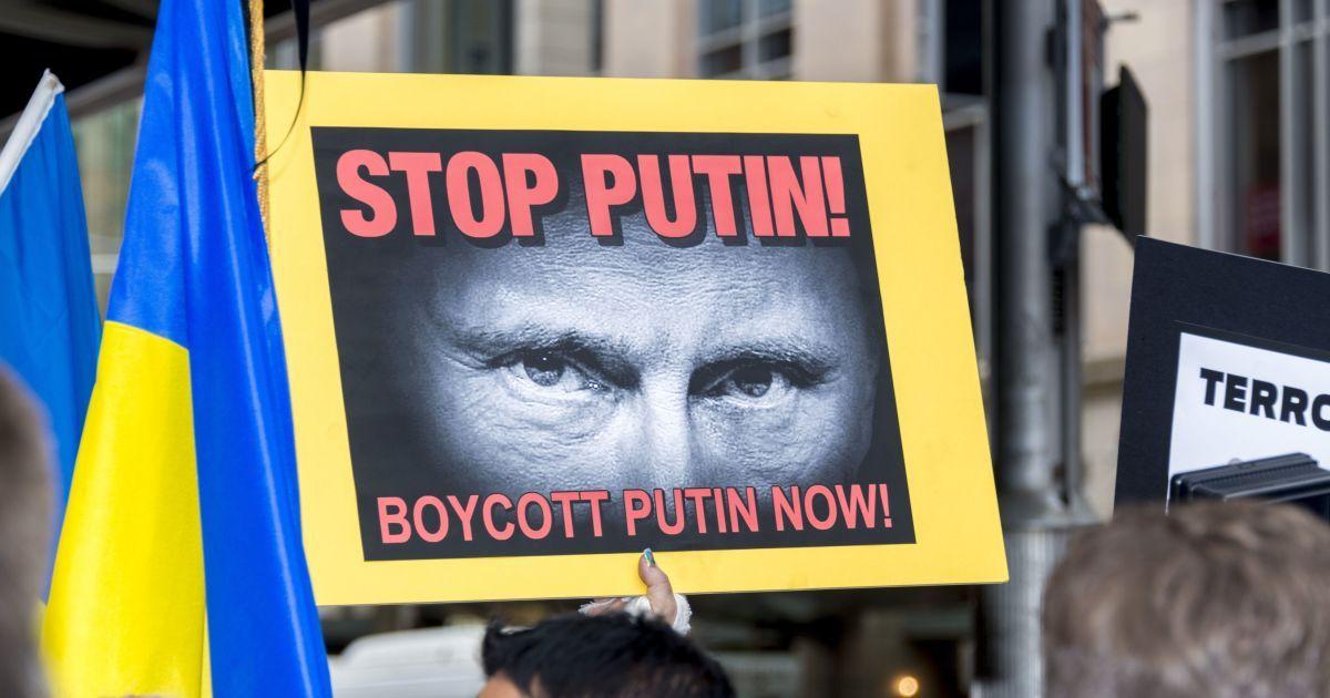 Санкции США и ЕС. Чем Россия поплатилась за агрессию на Донбассе и аннексию Крыма