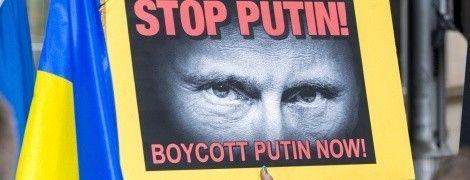 Польша, Литва и Украина призвали к ужесточению санкций против РФ