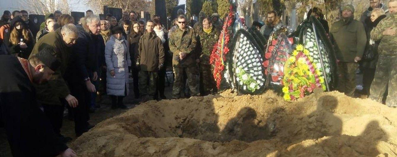 На Харьковщине попрошалися с военным, погибшим под Марьинкой