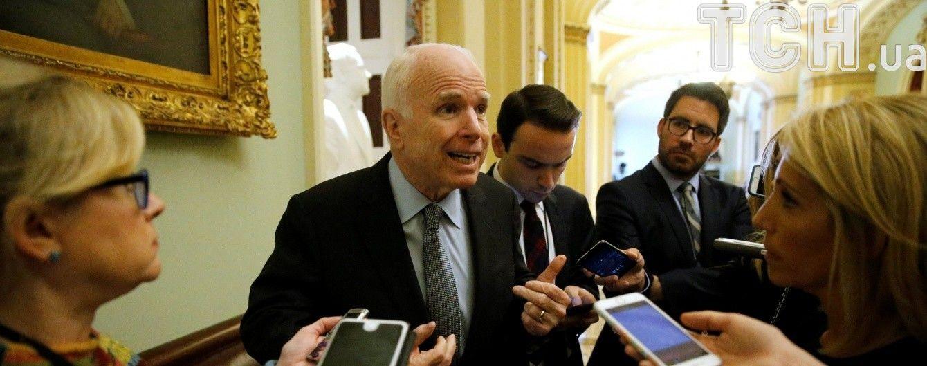 Сенатор Маккейн отреагировал на санкции США против России