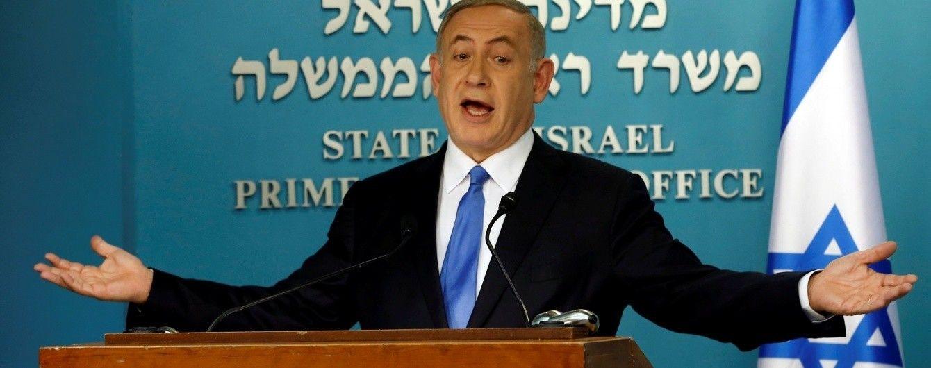 Израиль вслед за США заявил о намерении выйти из ЮНЕСКО