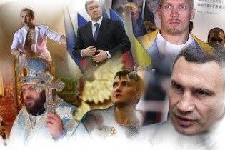 """Поцілунок Кличка, маєток Януковича, Вакарчук співає пісню """"Скрябіна"""": ТОП-10 відео ТСН у 2016 році"""