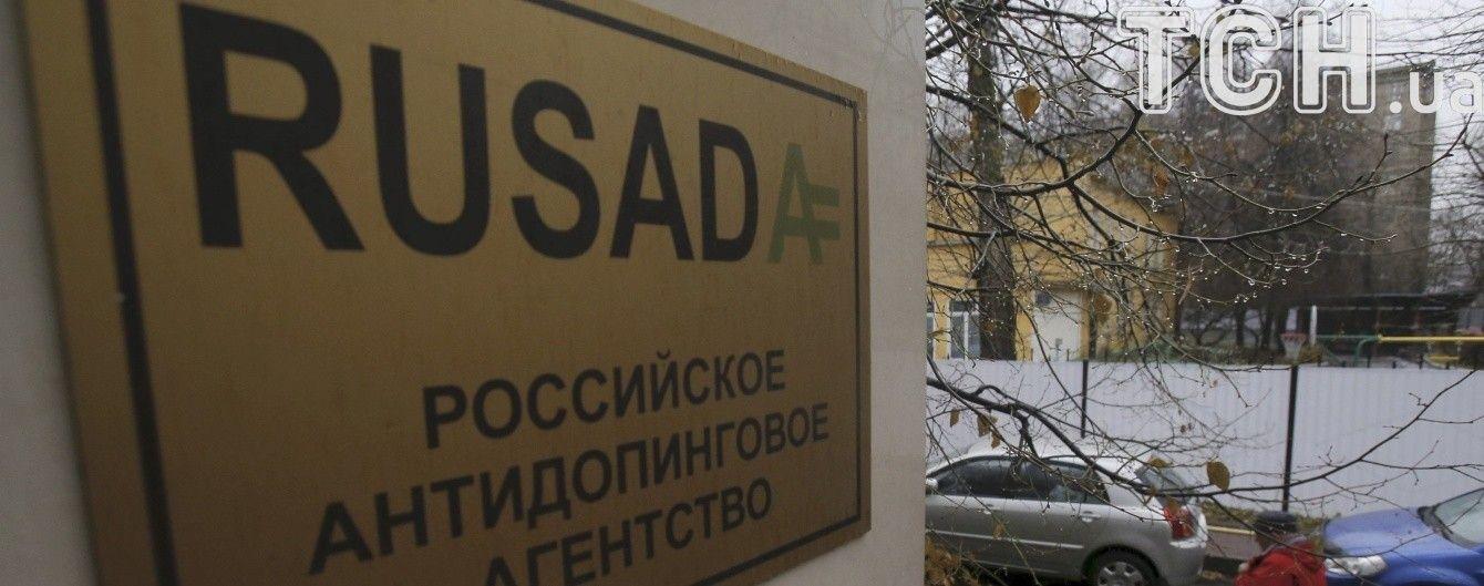 Чотири російські спортсмени дискваліфіковані через допінг