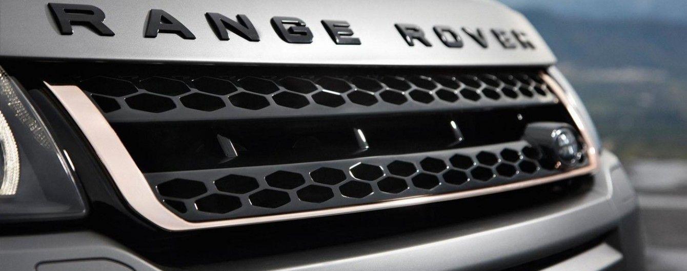 В США автомобили Jaguar Land Rover попали под расследование