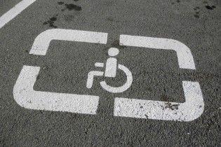Лица с инвалидностью будут парковаться бесплатно
