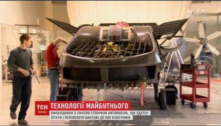 Израильские ученые завершают работу над летающей машиной