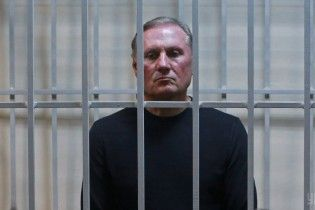 Суд оставил экс-регионала Ефремова за решеткой