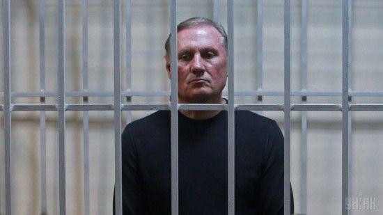 Суд залишив екс-регіонала Єфремова за ґратами до літа