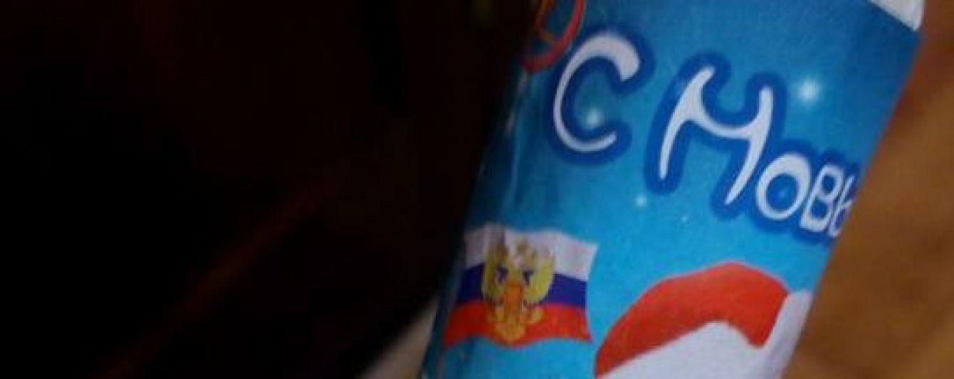 """Скандальные """"ватные"""" хлопушки изготавливали на Гуцульщине в семье военнослужащего ВСУ"""