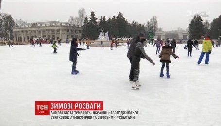 Новогодние забавы: где развлекаются киевляне и гости столицы