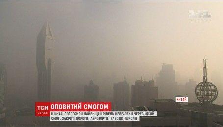 Китай окутывает удушающим промышленным смогом