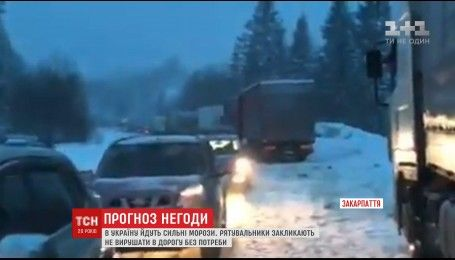 В Карпатах сняли ограничения для грузового транспорта
