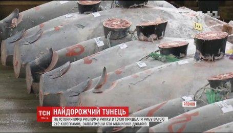 На всемирно-известном рыбном рынке Цукидзи состоялись первые в новом году торги