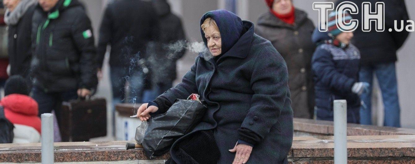 В Украине за чертой бедности находятся около 60% населения — ООН
