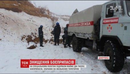 Майже дві тисячі боєприпасів знищили рятувальники на Донбасі