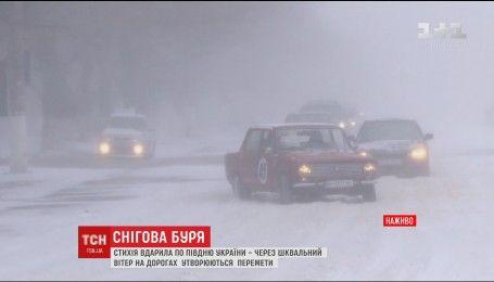 На Юге Украины началась снежная буря