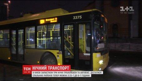 У Києві запустили нічний громадський транспорт
