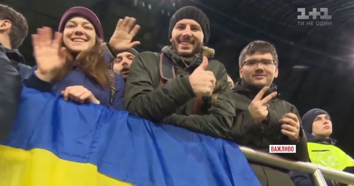 В Украине появится сборная футбольных болельщиков