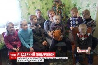 На Вінниччині родині десантника подарували будинок за 90 тисяч гривень