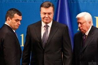 Луценко заявил о завершении следствия по экономическим преступлениям Януковича и Ко