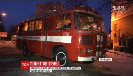 В Ровно выпустили на маршрут пункт обогрева на колесах