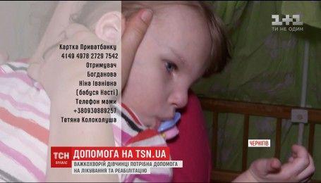 Дівчинка Настя потребує допомоги в боротьбі з синдром котячого крику