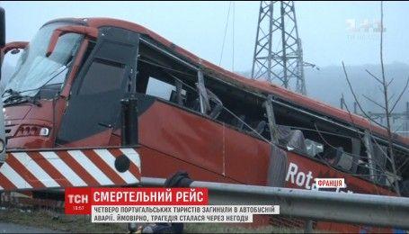 Во Франции автобус с португальскими туристами попал в ДТП