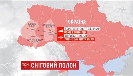 Синоптики прогнозируют усиление снегопадов и метелей по Украине