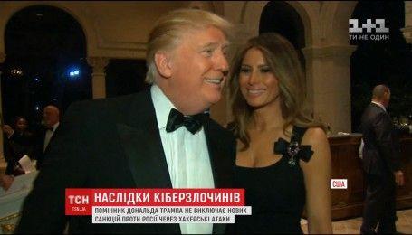 У команді Дональда Трампа не виключають нових санкцій проти Росії