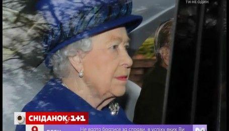 Прихожане радостно встретили Елизавету II после болезни