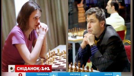 Українці стали чемпіонами світу зі швидких шахів