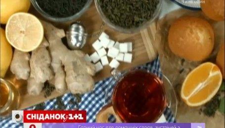 Про різноманіття та користь чаю від дієтолога Галини Незговорової