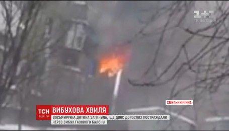 В результате взрыва в жилом доме на Хмельниччине погибла девочка