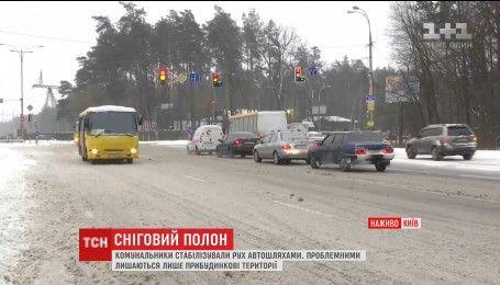 Перед началом рабочей недели киевляне массово съезжаются в столицу