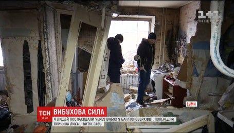 Вибух у Сумах: у квартирі знайшли від'єднаний від труби газовий шланг