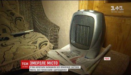 Из-за нетрезвых кочегаров без отопления остался целый район Ровно