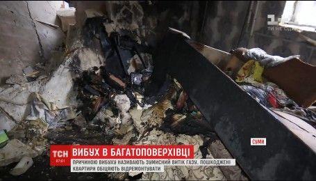 За фактом вибуху в Сумах порушили справу про умисне знищення майна