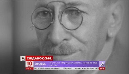 Україна відзначає день народження Олександра Олеся