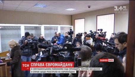 У Киеве проходит заседание по делу об убийстве молодого участника Евромайдану