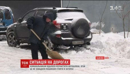 ДТП, затори та кучугури снігу: ситуація у Києві у перший робочий день