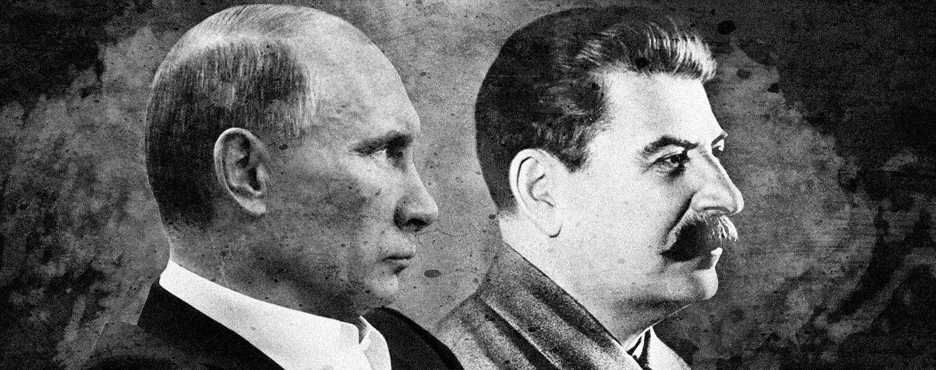Смерти Сталина не ждите