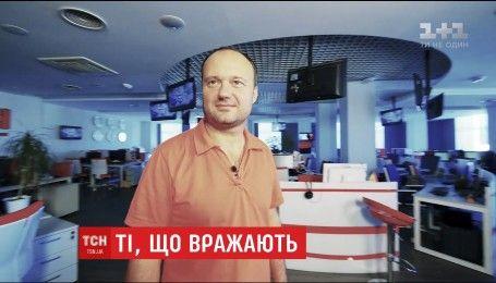 История корреспондента ТСН, которого знают и любят миллионы