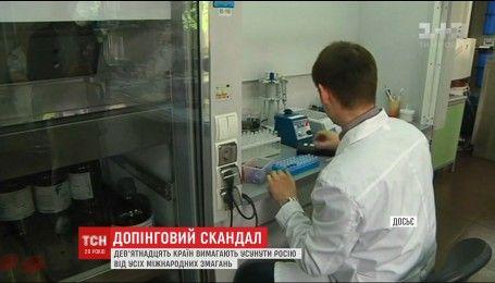 Антидопінгові агентства 19 країн світу вимагають усунути Росію від усіх міжнародних змагань